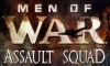 NoDVD для Men of War: Assault Squad v 1.97.7