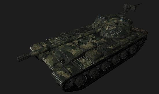 Объект 430 II #1 для World Of Tanks