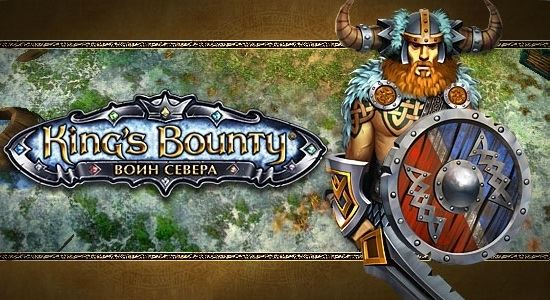 Патч для King's Bounty: Warriors of the North - Complete Edition v 1.0