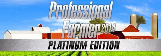 Трейнер для Professional Farmer 2014: Platinum Edition v 1.0 (+12)