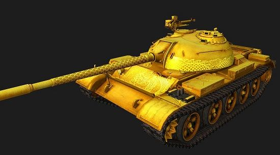 Type 59 #58 для World Of Tanks