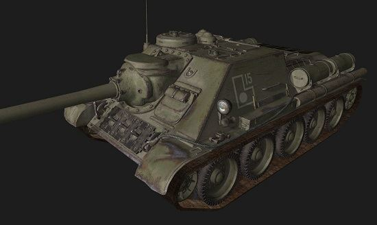 СУ-100 #58 для World Of Tanks
