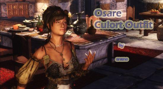 Osare Culort Outfit для TES V: Skyrim