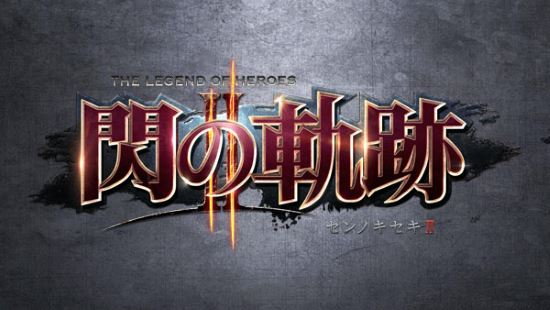 Русификатор для The Legend of Heroes: Sen no Kiseki II