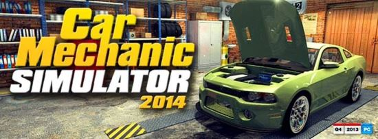 NoDVD для Car Mechanic Simulator 2014: Complete Edition v 1.0