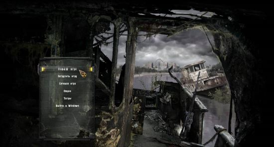 Неофициальный патч v 1.0 build 080716 для S.T.A.L.K.E.R. Зов Припяти