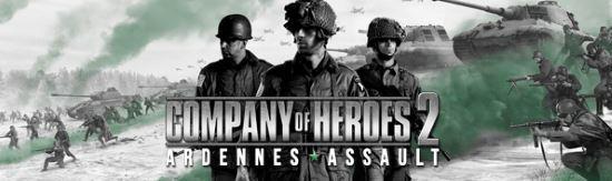 Трейнер для Company of Heroes 2: Ardennes Assault v 1.0 (+12)