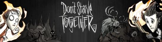 Сохранение для Don't Starve Together (100%)