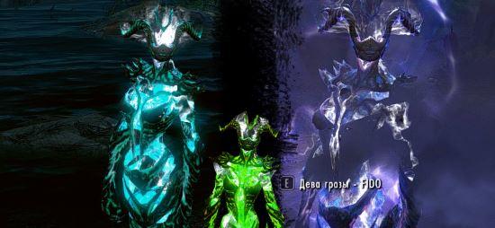 Три новых призывных атронаха для TES V: Skyrim