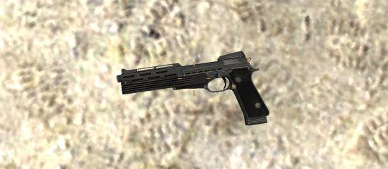 Пистолет A.J.M. 9 для Fallout: New Vegas
