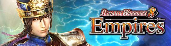 NoDVD для Dynasty Warriors 8: Empires v 1.0