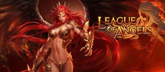 Трейнер для League of Angels v 1.0 (+12)