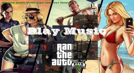 Play Music для GTA 5