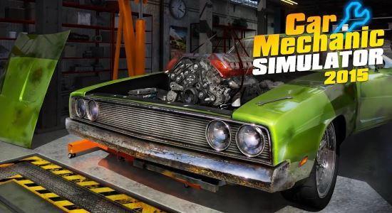 Трейнер для Car Mechanic Simulator 2015 v 1.0 (+12)