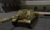 ИСУ-152 шкурка №3 для игры World Of Tanks
