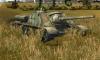 СУ-85 шкурка №1 для игры World Of Tanks