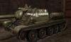 СУ-85 шкурка №2 для игры World Of Tanks