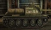 СУ-85 шкурка №4 для игры World Of Tanks