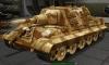 JagdTiger шкурка №2 для игры World Of Tanks