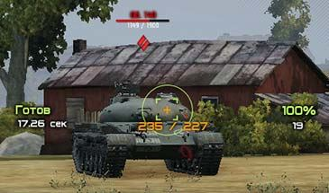 Уроки world of tanks играть blitz скачивания