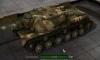 СУ-152 шкурка №2 для игры World Of Tanks