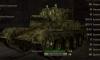 Т-46 шкурка №1 для игры World Of Tanks