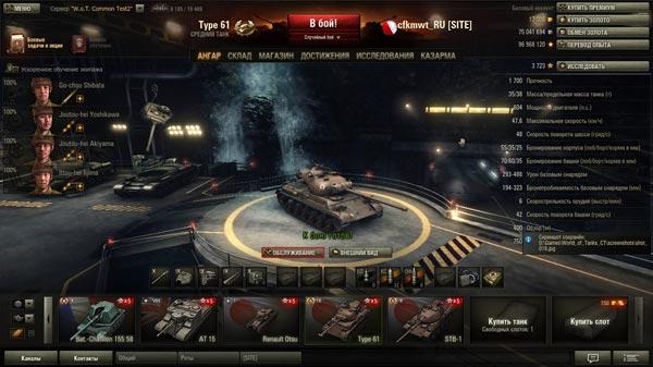Технологический ангар на заводе танков для World of Tanks + Флаги наций 0.9.16