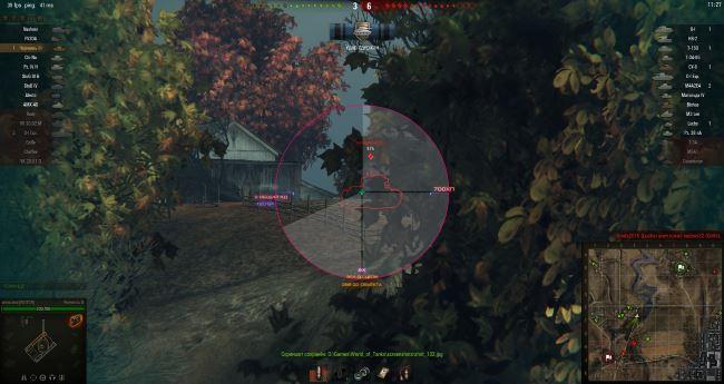 Прицел БедБоя на основе минималистика для World of Tanks 0.9.16