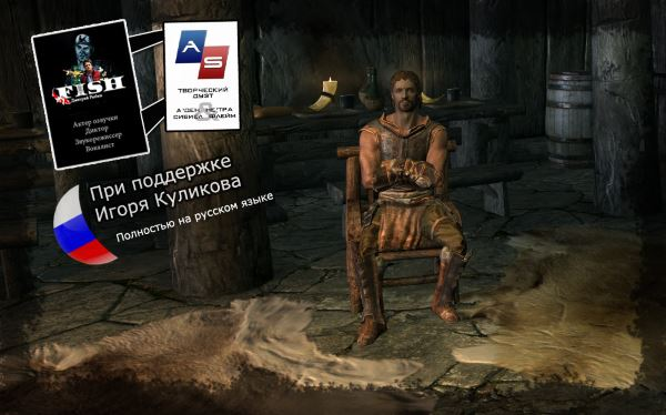 Lost Children Quest для TES V: Skyrim