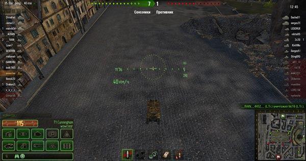 Новый боевой интерфейс Z-MOD от Marsoff для World of tanks 0.9.16