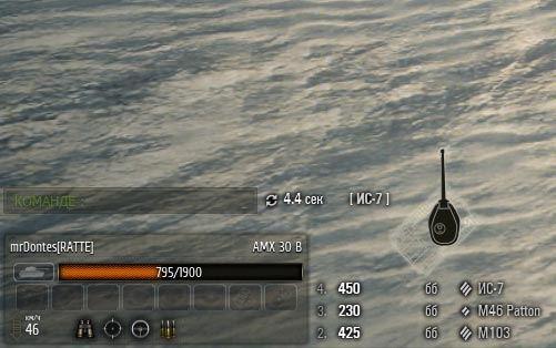 Панель повреждений от китайских братьев для World of Tanks 0.9.16