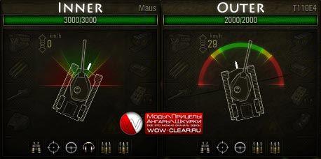 Панель повреждения с углами наводки для World of Tanks