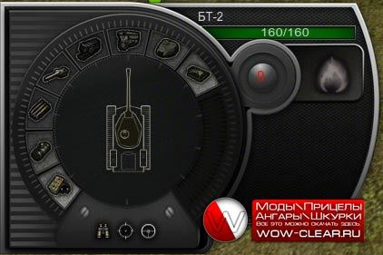 Дамаг панель BioNick в сером цвете для World of Tanks 0.9.16
