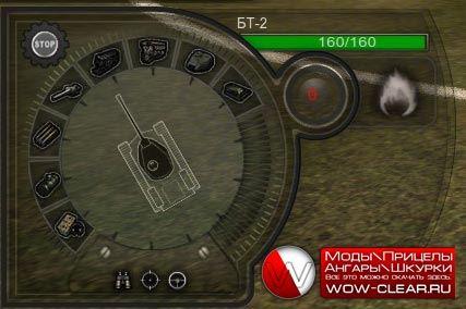 Переделанная панель повреждений от Bionick для World of Tanks 0.9.16