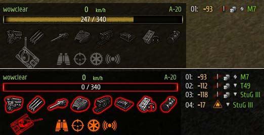 Минималистическая панель повреждений для World of Tanks 0.9.16