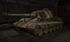 Pz VIB Tiger II шкурка №9 для игры World Of Tanks