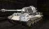 Pz VIB Tiger II шкурка №12 для игры World Of Tanks