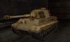Pz VIB Tiger II шкурка №15 для игры World Of Tanks