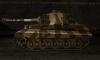 Pz VIB Tiger II шкурка №19 для игры World Of Tanks