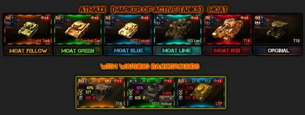 Цветная обводка выбранного танка в карусели для World of tanks 0.9.16