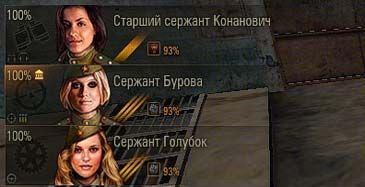 Женский экипаж в World of tanks 0.9.16