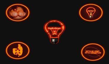 Набор лампочек шестого чувства для World of Tanks 0.9.16