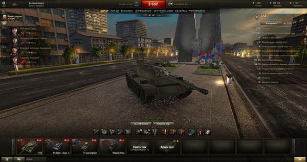Праздничный ангар на SEA сервере для World of Tanks 0.9.16