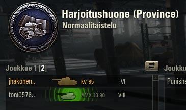 Мод для Teamspeak (TessuMod) для World of Tanks