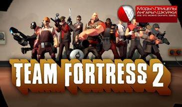 Звуковой мод для экипажа из Team Fortress 2 для World of Tanks 0.9.16