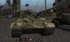 Pz VIB Tiger II #10 для игры World Of Tanks