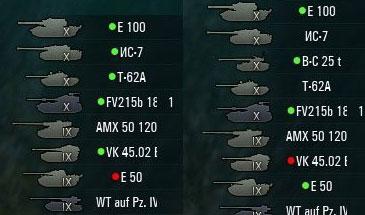 Мод засвета противника в ушах без XVM для World of Tanks 0.9.16