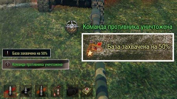 Мод GameOver Notify - информатор о завершении боя для World of Tanks 0.9.16
