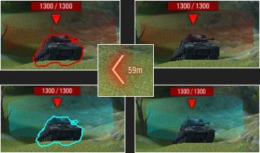 Индикатор - Расширенная индикация автоприцела для World of Tanks 0.9.16