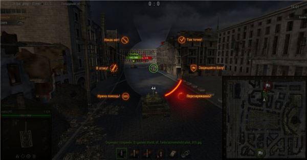 Настраиваемое боевое меню (панель команд) для World of Tanks
